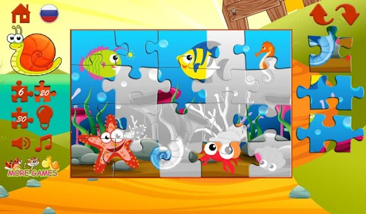 Games puzzles for children- screenshot thumbnail