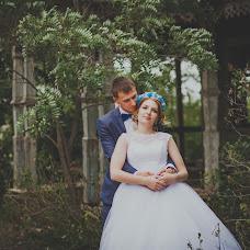Wedding photographer Lyubov Ilyukhina (astinfinity). Photo of 02.04.2018