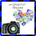 استرجاع فيديوهات و صور محذوفة apk