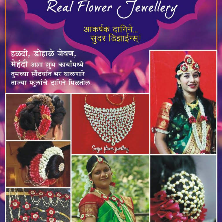 Svojas Real Flowers Jewelery Flower Designer In Pune