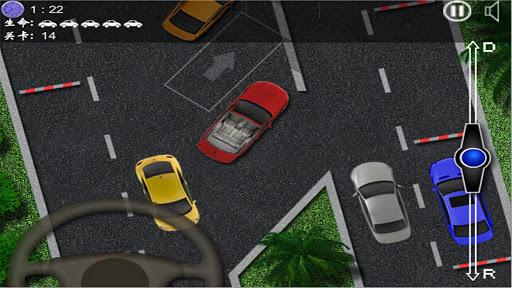 駕考練車專業版(駕校 學車 駕照 汽車 停車 考試)