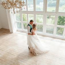 Wedding photographer Svetlana Sennikova (sennikova). Photo of 01.10.2018