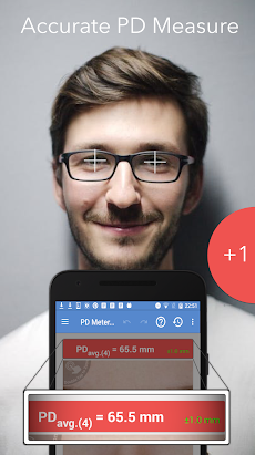 Pupil Distance Meter Pro | Accurate PD measureのおすすめ画像3