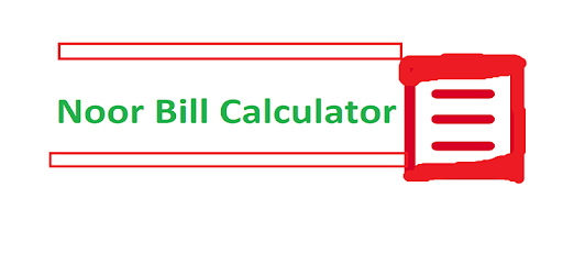This is a bill calculator app, where you can calculate your current bill.
