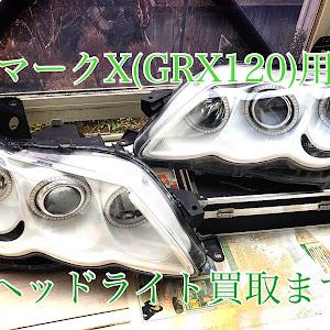 マークX GRX120のカスタム事例画像 Map1eさんの2019年03月02日15:52の投稿
