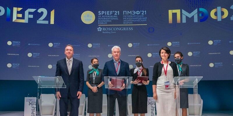 В Москве запустят проект подготовки кадров для промышленности