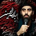 مداحی جدید رضا نریمانی بدون اینترنت icon