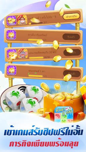 juego de tragamonedas gratis sin descargar ni registrarse