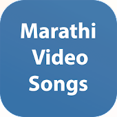Marathi Songs & Videos