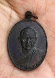 เหรียญพระอาจารย์ทองบัว วัดป่าโรงธรรมสามัคคี ปี17 เนื้อทองแดง