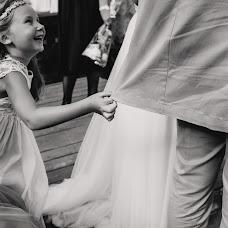 Wedding photographer Vladimir Zakharov (Zakharovladimir). Photo of 01.11.2017
