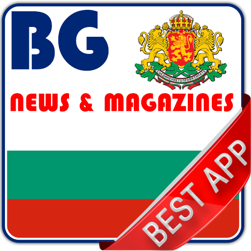 Bulgaria Newspapers : Official