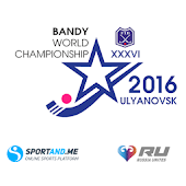 Bandy World Championship 2016