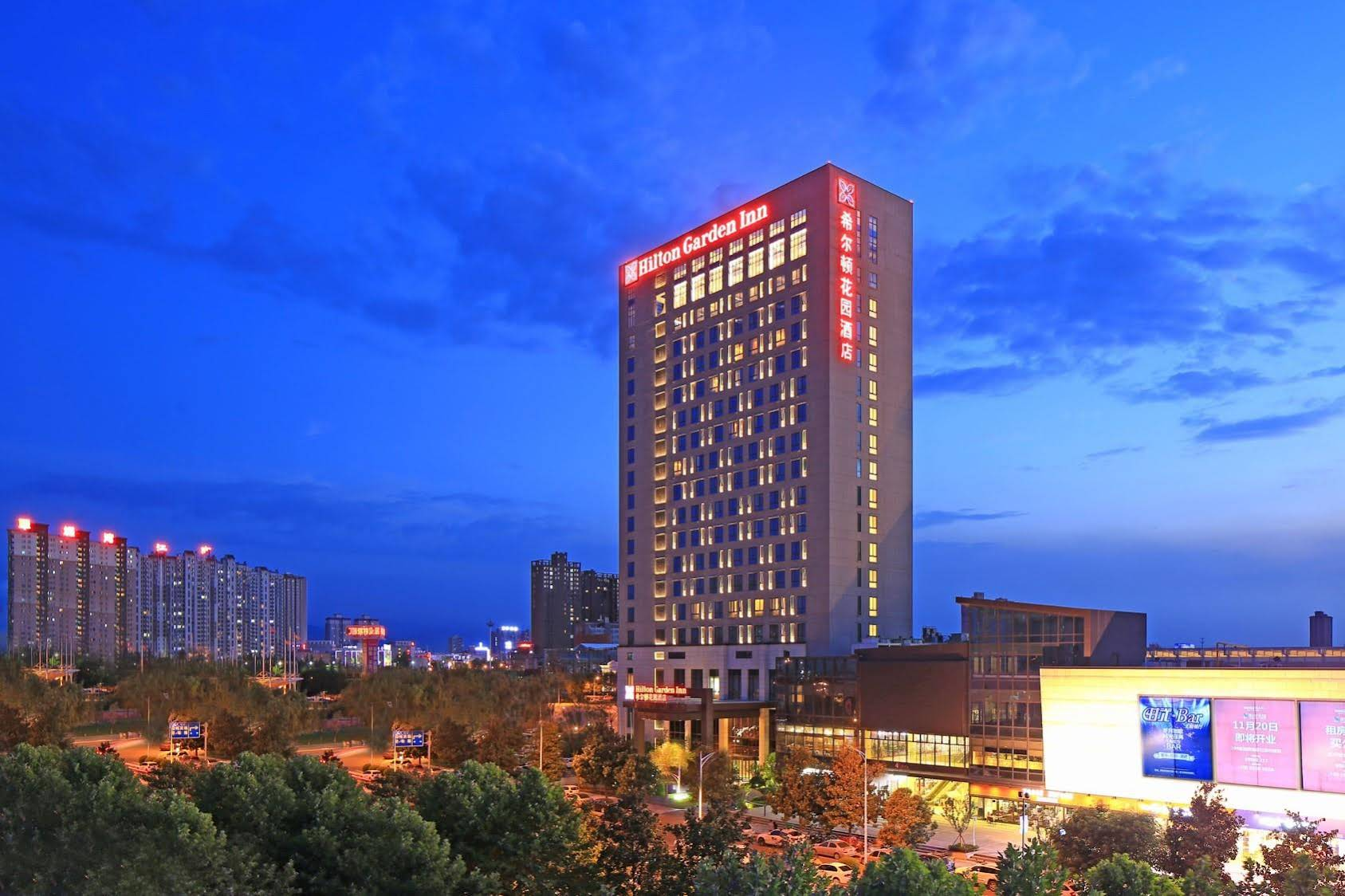 Hilton Garden Inn Xian HighTech Zone