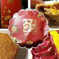 85度C咖啡蛋糕烘焙專賣店(台中太原店)