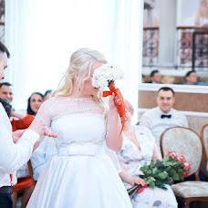 Wedding photographer Yura Ryzhkov (RyzhkvY). Photo of 21.05.2018
