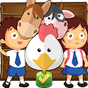 Kids Memory Game (Lite) icon