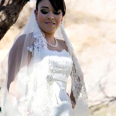Wedding photographer Israel Ina (ina). Photo of 18.06.2015