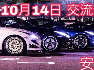 86 ZN6 C型のカスタム事例画像 まさやん86【JP Wide Tunes】さんの2018年10月13日15:45の投稿