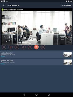 QVR Pro Client