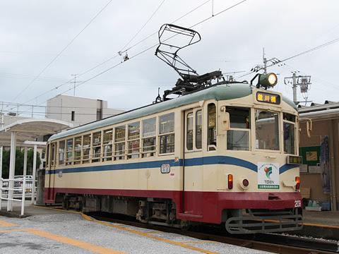 土佐電気鉄道 209形電車