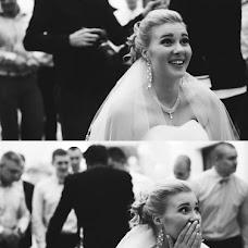 Wedding photographer Anna Ilina (Annakite). Photo of 19.09.2015