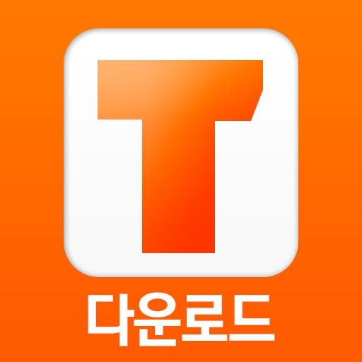 투디스크 TODISK - 최신영화 드라마 애니 다운앱 (app)