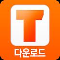 투디스크 TODISK - 최신자료 다시보기 다운 무료앱 icon