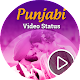 Download Punjabi Video Status For PC Windows and Mac