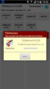 TDAService อ่านบัตรประชาชน screenshot 0