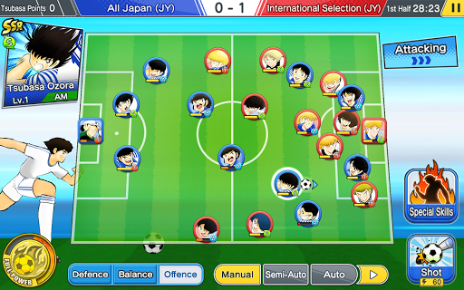 Captain Tsubasa: Dream Team screenshots 13