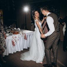 Wedding photographer Lada Terskova (telada). Photo of 28.04.2018
