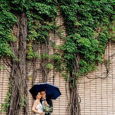 Wedding photographer Mariya Fraymovich (maryphotoart). Photo of 06.07.2017