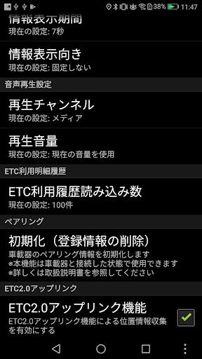 ITS spot viewer 1.804 Windows u7528 6