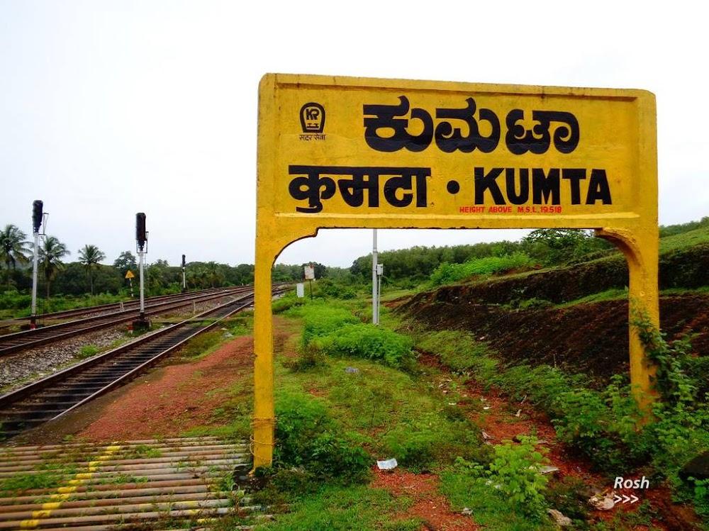 places-visit-near-goa-kumta-image