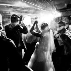 Wedding photographer Maksim Lisovoy (Lisovoi). Photo of 22.09.2015