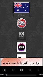 Radio Farda Lite - رادیو فردا - náhled
