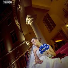 Wedding photographer Edgar Atoche (huellavisual). Photo of 13.05.2015