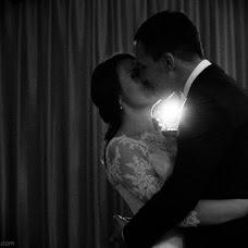 Wedding photographer Yuliya Karaulova (juliamolko). Photo of 17.05.2015