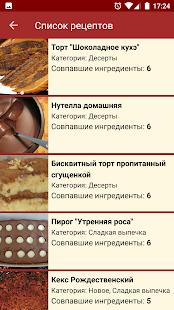 Подбери рецепт - náhled