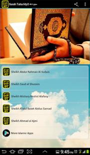 Surah Taha MP3 سورة طه - náhled