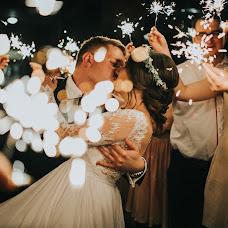 Wedding photographer Rafał Pyrdoł (RafalPyrdol). Photo of 16.12.2018