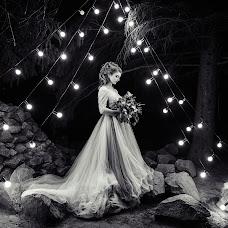 Wedding photographer Ekaterina Belozerceva (Usagi88). Photo of 15.05.2016