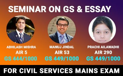 Seminar on General Studies & Essay Strategy by Abhilash Mishra (AIR 05, 2017) & Manuj Jindal (AIR 53, 2017)