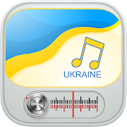 Ukrainian Music: Ukrainian Songs, Ukrainian Radio