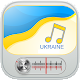 Ukrainian Music: Ukrainian Songs, Ukrainian Radio Download on Windows