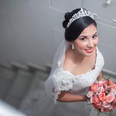 Wedding photographer Elí Dávila saavedra (elidavilaphoto). Photo of 10.03.2018