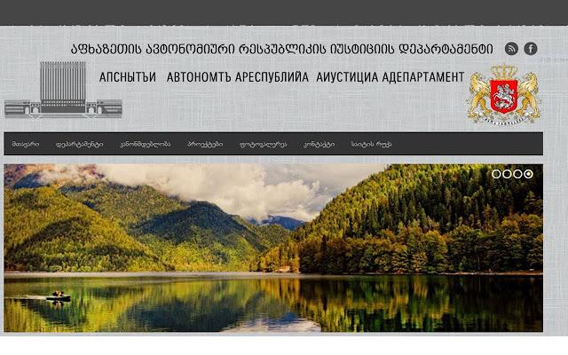 justice department of abkhazia