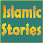 Islamic Stories icon