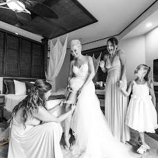 Fotógrafo de bodas Elena Fedorova (Neilina). Foto del 26.09.2017